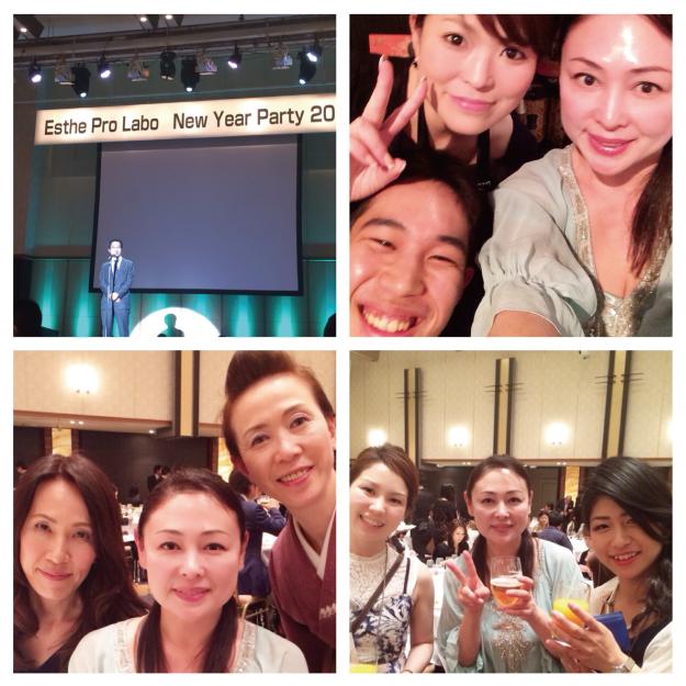 2014年エステプロラボ新年会