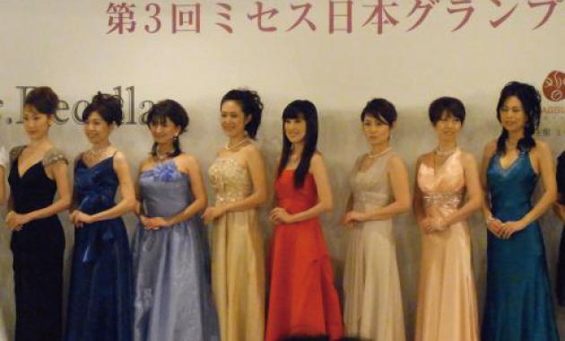 「ミセス日本グランプリ」レポート♪p(^0^)q