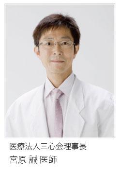 皮膚科医顧問医師認定サロン