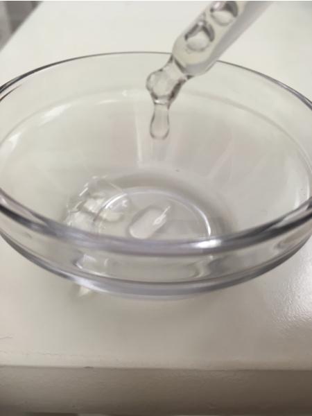 幹細胞培養美容液