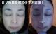 UV効果を可視化する。~【体を張った徹底比較編】